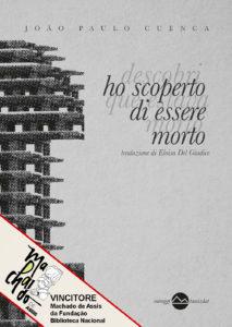 João Paulo Cuenca - Ho scoperto di essere morto -Miraggi edizioni - Recensione - Video Recensione