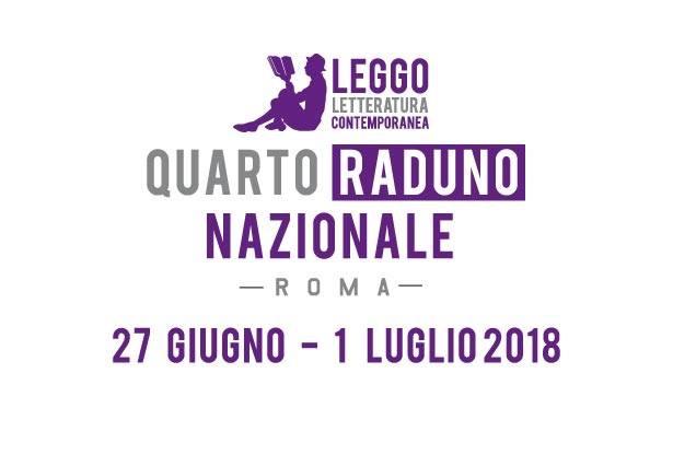 A Roma dal 27 giugno al 1° luglio il quarto raduno nazionale di Leggo letteratura contemporanea!