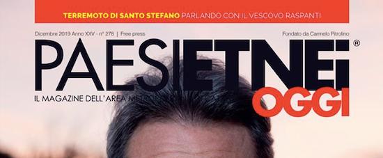 Francesco Cusa - Il surrealismo della pianta grassa - Algra Editore - Paesi Etnei Oggi - Dicembre 2019